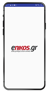 upcominds MOBILE Enikos1